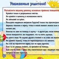 1528263817_uvazhaemye_roditeli.jpg