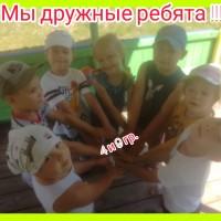 IMG_20200710_WA0029.jpg