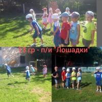 IMG_20200714_WA0022.jpg