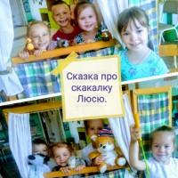 IMG_20200723_WA0034.jpg