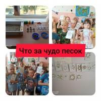 IMG_20200729_WA0003.jpg