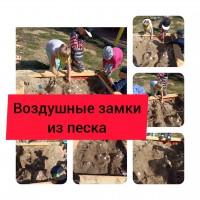 IMG_20200729_WA0012.jpg