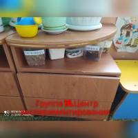 inCollage_20210513_182723289.jpg