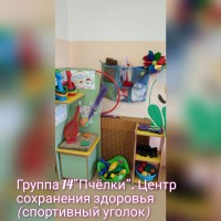 inCollage_20210513_200953977.jpg