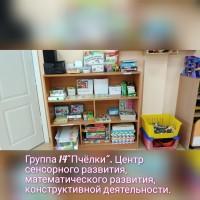 inCollage_20210513_210754174.jpg