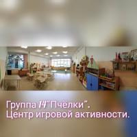 inCollage_20210514_091457277.jpg