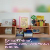 inCollage_20210514_092254621_1_.jpg